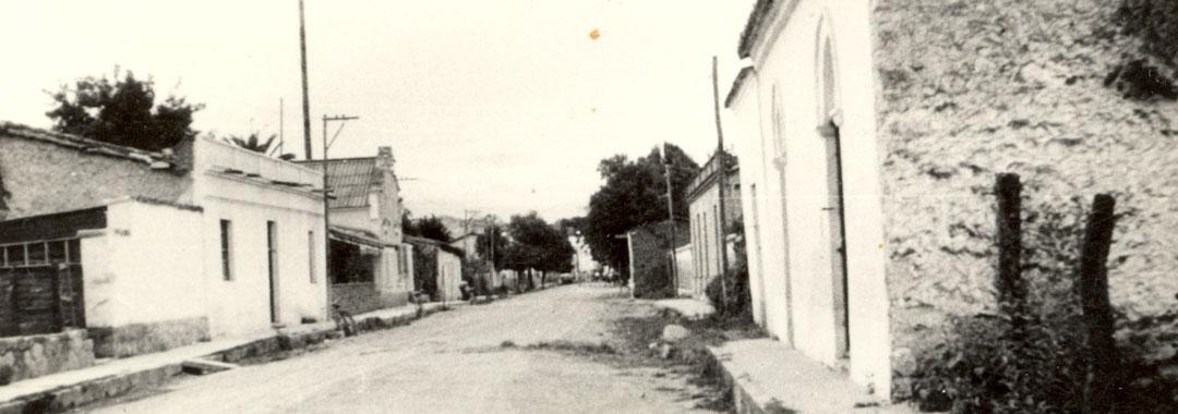 Calle El Carmen, hace mucho tiempo